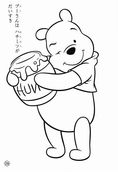 Pooh Winnie Disney Characters Coloring Pages Walt