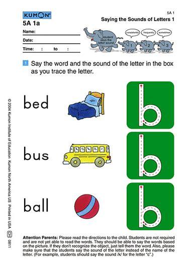 Mejore Su Comprensión Y Habilidades De Lectura  Programa De Lectura Para Niños  Kumon Norte