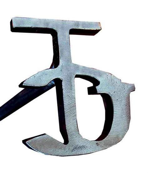 branding iron designs branding iron designs search mdi branding iron