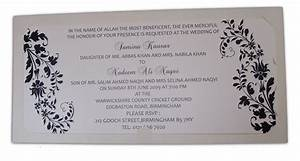 Invitation wording uk and menaka card online wedding shop for Muslim wedding invitations online free