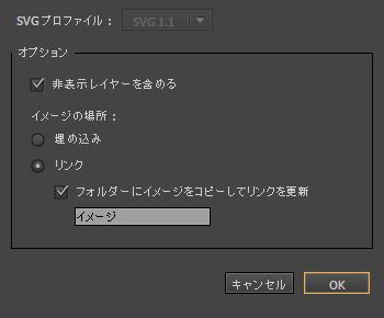 You can export the resulting svg animations along with a custom javascript library, or choose to save in svg+smil using plugins like. Animate CC での SVGファイル の操作