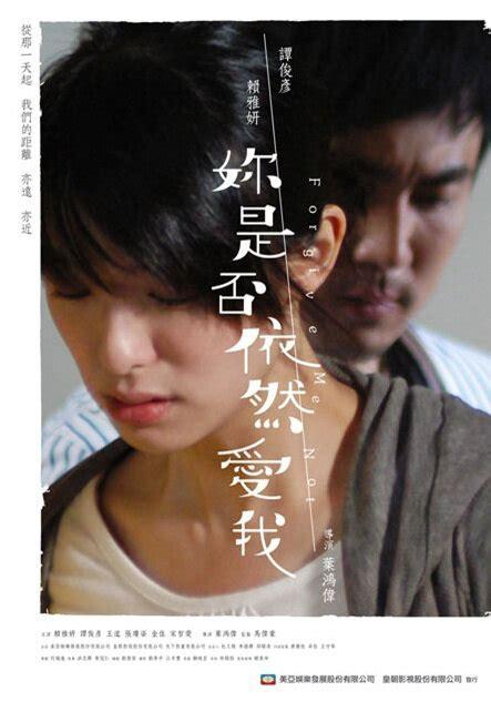 Nonton film dan series subtitle indonesia terlengkap dengan kualitas hd secara gratis. Film Blu Taiwan : Japanese Film Blu Taiwan Mp3 - Christoper