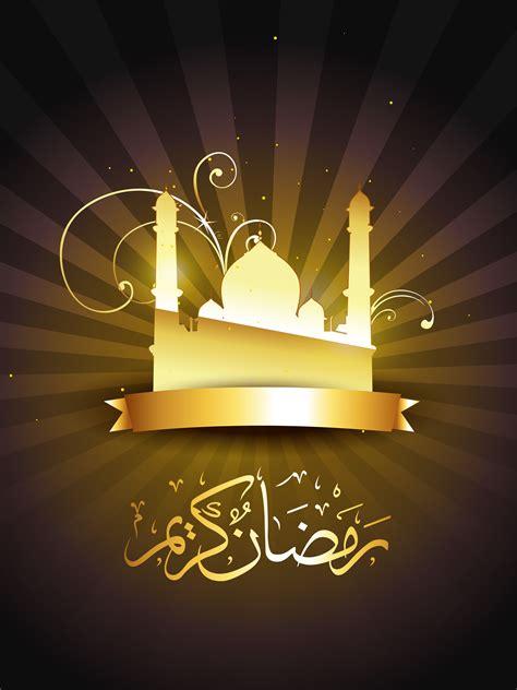 islamic ramadan vector illustration
