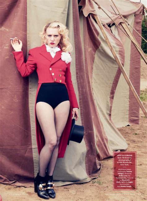 Kate McKinnon - Vanity Fair Magazine (November 2017