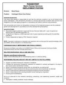 warehouse worker description resume resume for child care bestsellerbookdb