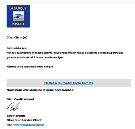 la banque postale si鑒e banque postale signaler une fraude un faux site de la banque