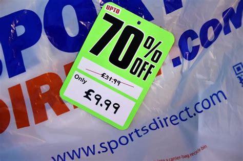 sports direct discount voucher codes sale