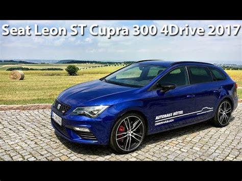 seat st cupra 300 4drive seat st cupra 300 4drive facelift 2017 300hp sound acceleration carcut