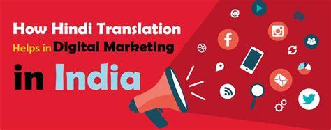 digital marketing in india how translation helps in digital marketing in india