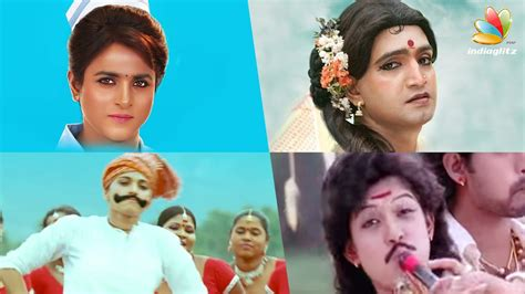 Celebrities Dressed As The Opposite Sex Tamil Male Actor