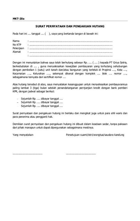 form mkta surat pernyataan pengakuan hutang