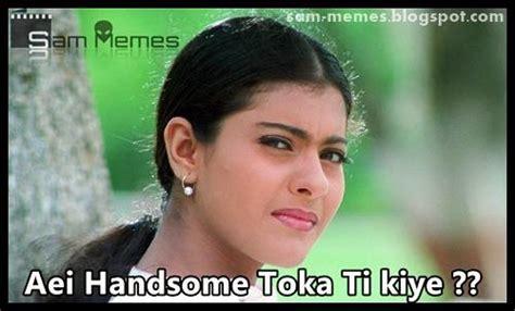 Oriya Meme - sam memes odiya comments collection 1