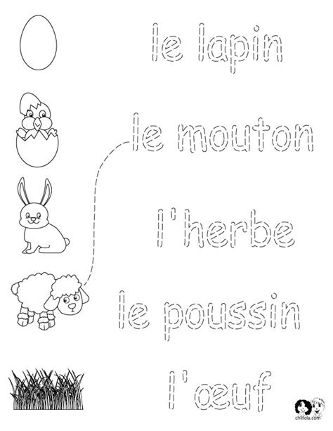 french worksheets  kids spring printout french