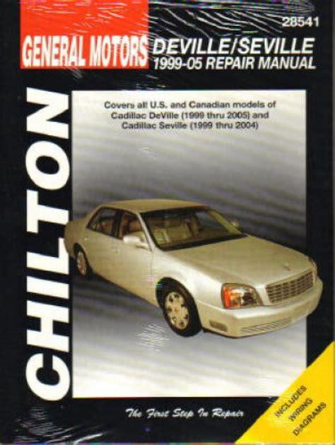 free car repair manuals 2000 cadillac deville navigation system chilton cadillac deville seville 1999 2010 repair manual