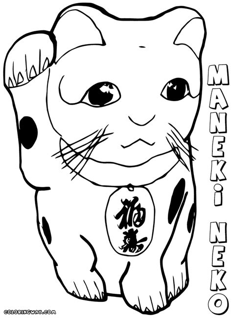 japanese anime coloring pages coloring pages    print