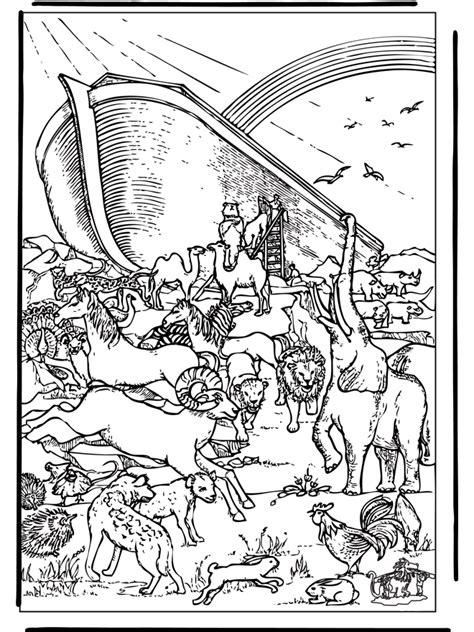 noas ark   testament