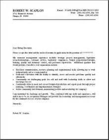 best cover letter for resume cover letters for resume resume format