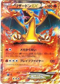 cool pokemon cards images cool pokemon cards