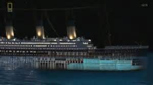 titanic 39 s sinking sequence 1995 and 2012 youtube