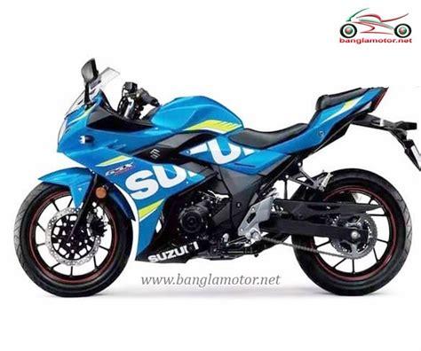 Suzuki Gsx R150 Image by Suzuki Gsx R150 Price In Bd 2019 ব স ত র ত তথ য