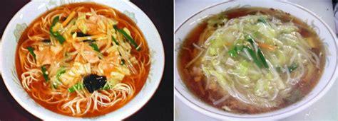 yokohama cuisine taste cuisine from the yokohama city began let s