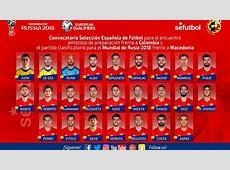 Selección española España da lista de convocados para