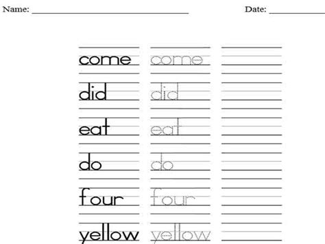 sight words worksheets teaching sight words