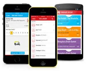 Design Home App Designs Gallery
