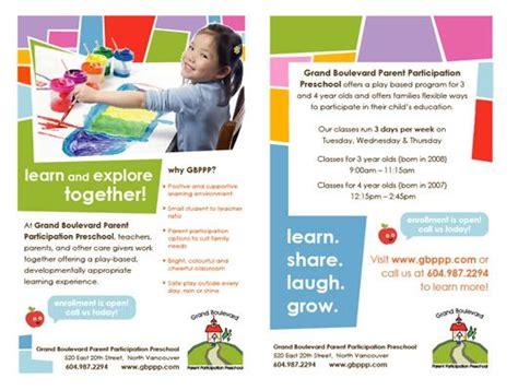 78 best images about preschool flyer design ideas on 871 | d19c01c8abe5247b1ed9e6e53e7ee205