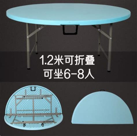 round conference table for 6 1 2m diameter round folding conference tables portable