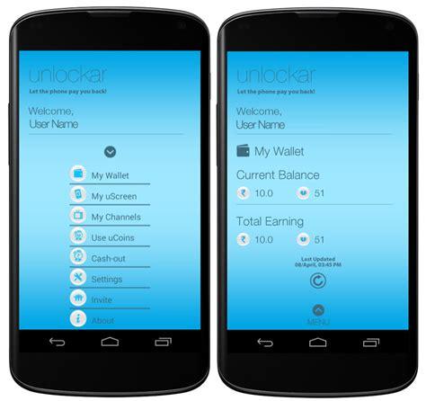 lock screen apps for android unlockar lock screen app for android pays you to unlock