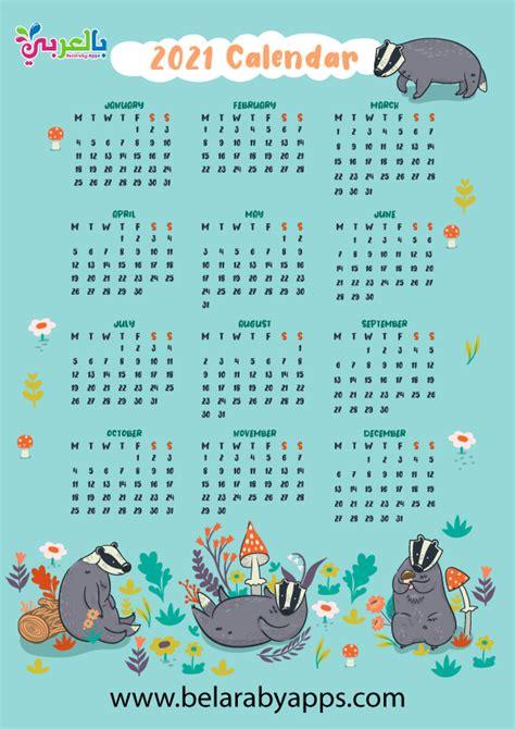 cute school  calendar template  printable belarabyapps