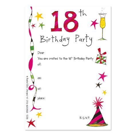 birthday party invitations  birthday party