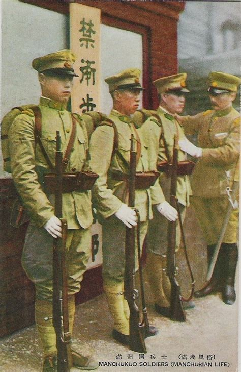 manchukuo imperial army wikiwand