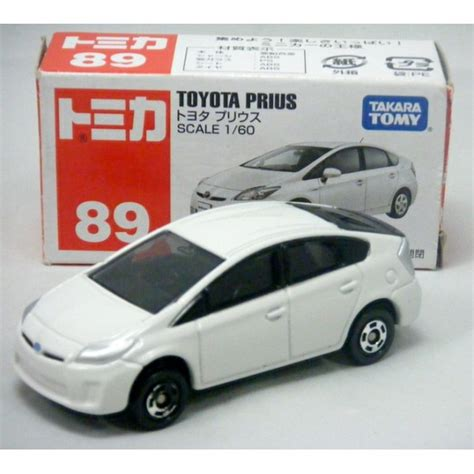 Toyota Prius Tomica 2017 2018 Toyota Reviews Page