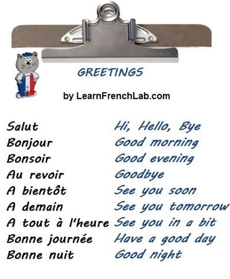 French Bedroom Vocabulary Wwwcintronbeveragegroupcom