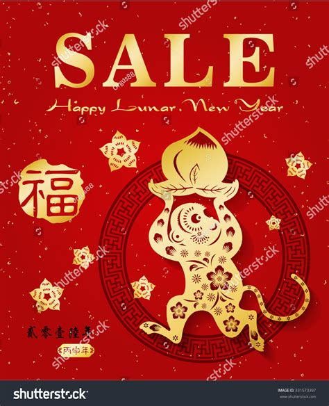 chinese  year sale design template stock vector