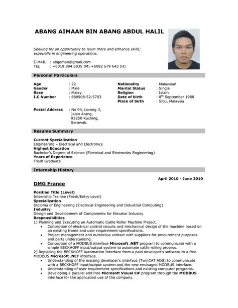 format  resume  job application   data