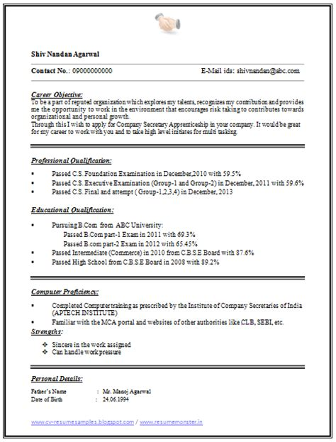 cv format for freshers doc download microsoft one page resume template e commercewordpress