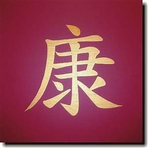 Japanisches Zeichen Für Glück : chinesische schriftzeichen japanische schriftzeichen bilder gesundheit in 64625 bensheim dekoration ~ Orissabook.com Haus und Dekorationen