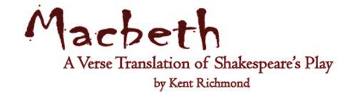 macbeth translation in modern