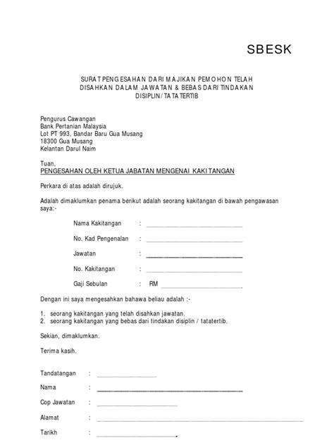 Selain itu, ada 20 contoh surat permohonan yang dapat dijadikan acuan untuk mempermudah pengerjaan surat tersebut. Contoh Surat Pengesahan Majikan