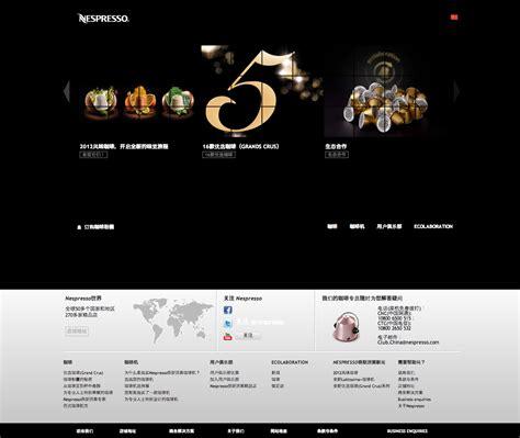 Nespresso in China   Marketing China