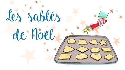 sablé cuisine hop 39 toys solutions pour enfants exceptionnels