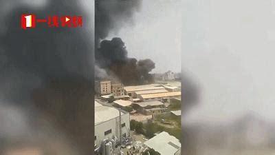 """广东惠州一工厂内煤气罐爆炸 燃起巨大""""火蘑菇""""_视频_长沙社区通"""