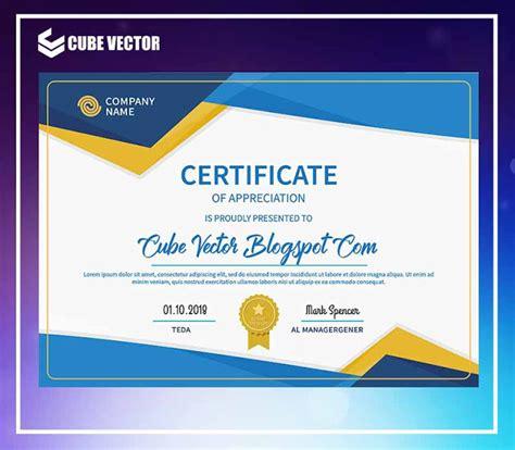 desain sertifikat penghargaan format cdr gratis