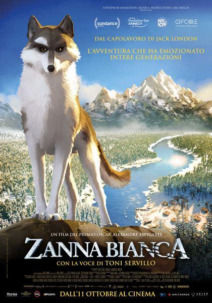 film nei cinema  roma programmazione  sale oggi roma