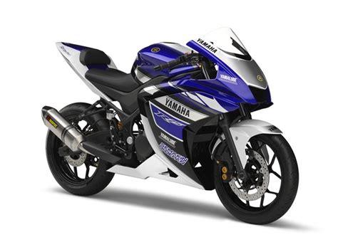 Yamaha R25 Concept Bike Unveiled At Tokyo
