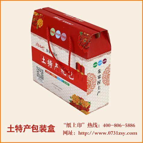 湖南包装印刷厂_特产包装盒_长沙纸上印包装印刷厂(公司)