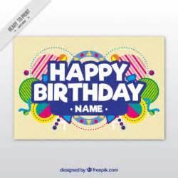 Free Printable Birthday Card Templates